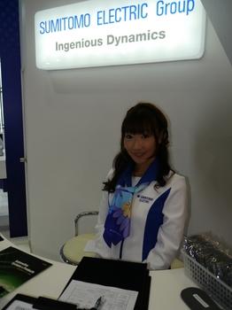 P1110371_R.JPG