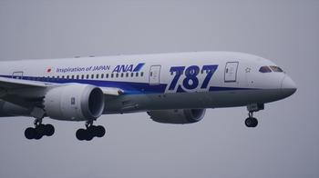 P1240229_R.JPG