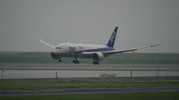 P1240509_R.JPG