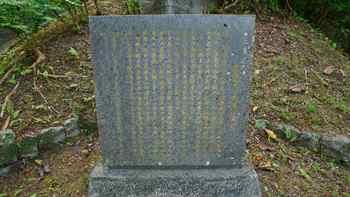 P1290047_R.JPG